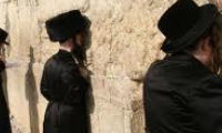 Jews-at-the-first-of-History